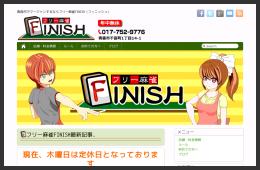 フリー麻雀Finish様